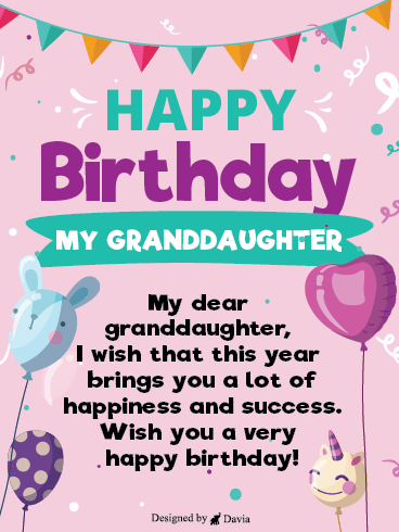 Balloons For Granddaughter - Happy Birthday Granddaughter