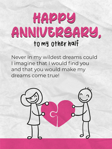 Love Puzzle –  Happy Anniversary Cards