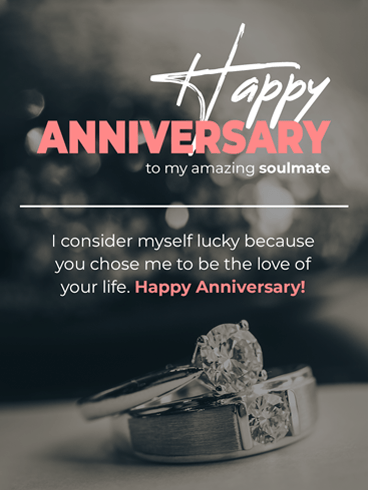 Our Rings –  Happy Anniversary Cards