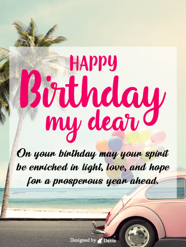 Balloon & Pink Car – Newly Added Birthday Cards