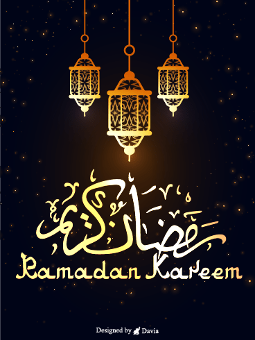 Three Lanterns – Ramadan Cards