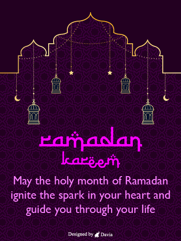 Holy Month – Ramadan Cards