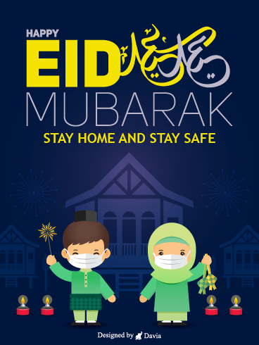 Kids & Ketupat – Happy Eid Day Cards