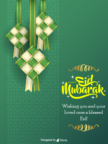 Ketupat – Happy Eid Day Cards