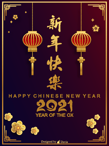 Golden Blossoms  – Happy Chinese New Year Cards