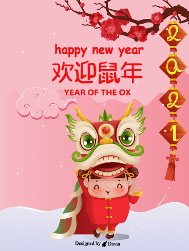 Lion Dance  – Happy Chinese New Year Cards
