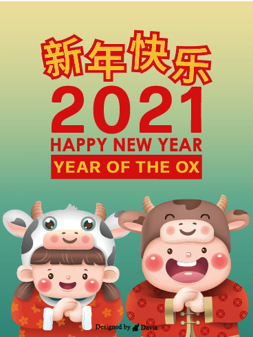Ox Couple  – Happy Chinese New Year Cards