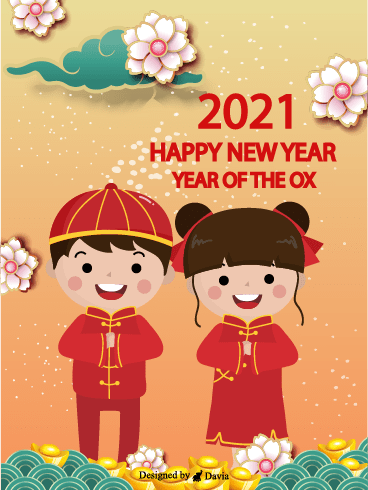 Wonderful  – Happy Chinese New Year Cards