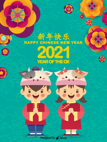 Prosperous Year  – Happy Chinese New Year Cards