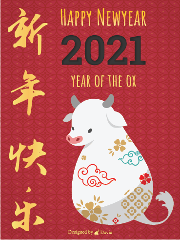 White Ox - Chinese New Year Cards