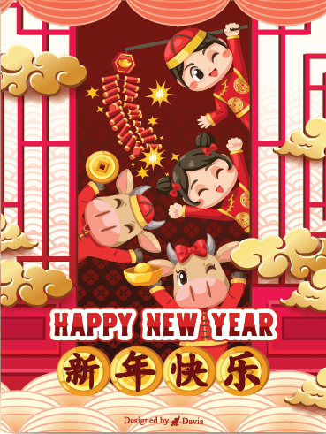 Red Firecrackers and Characters - Chinese New Year Cards
