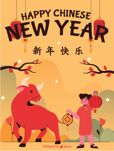Joyful - Chinese New Year Cards