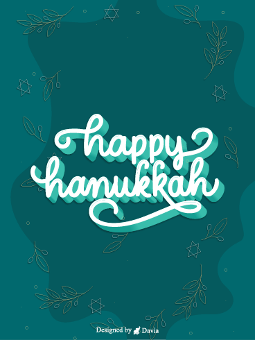 Simple Hanukkah – Happy Hanukkah Cards