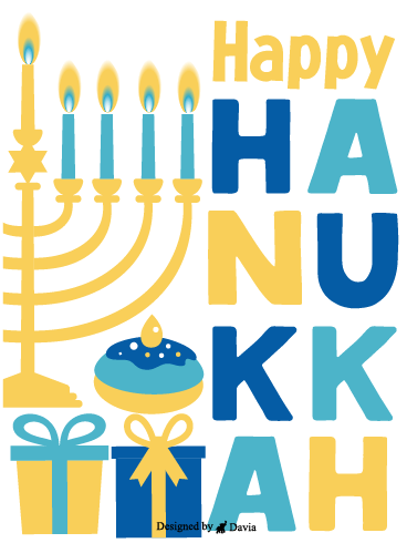 Light The Menorah – Happy Hanukkah Cards