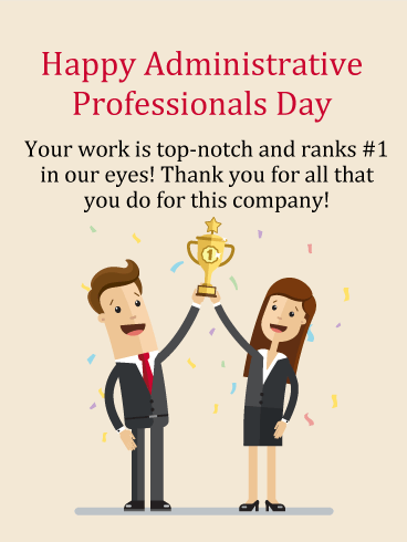 You're #1!  Happy Administrative Professionals Day Card