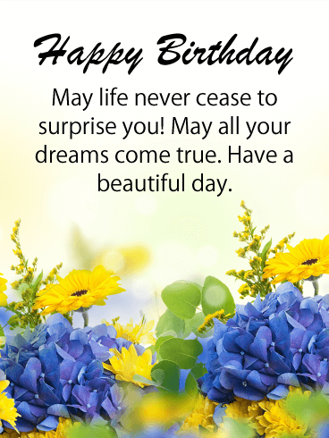 Have a Beautiful Day! Happy Birthday Card