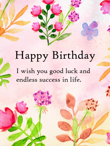 Flower Garden Birthday Card