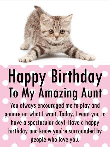 Have a Spectacular Day! Happy Birthday Card for Aunt