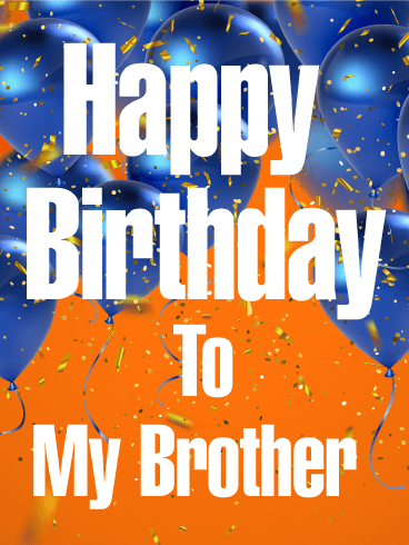 Blue Birthday Balloon Card for Brother