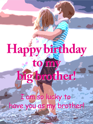 To my big brother happy birthday card birthday greeting to my big brother happy birthday card voltagebd Gallery