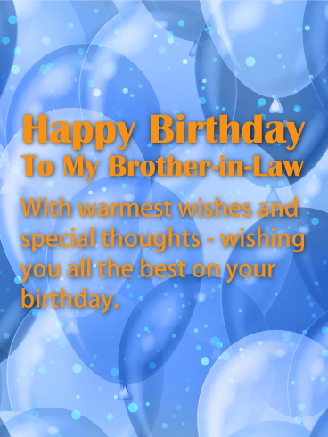 Blue Birthday Balloon Card For Brother In Law