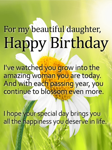 For my Beautiful Daughter - Daisy Happy Birthday Wishes Card
