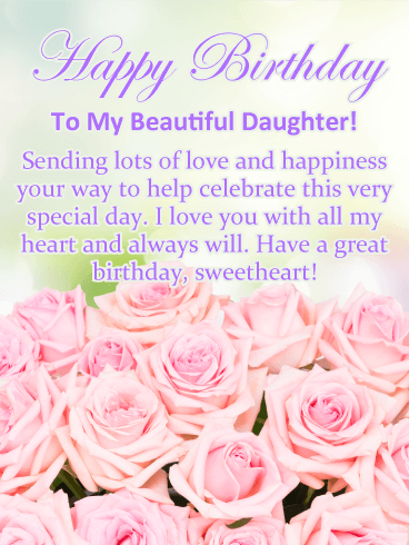 Pretty Pink Roses Happy Birthday Card for Daughter