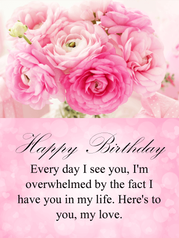 Pretty Pink Flower Happy Birthday Card
