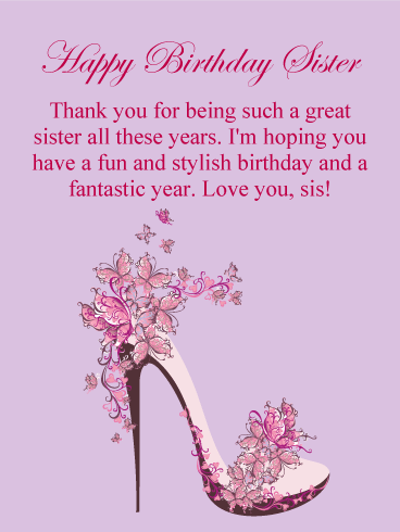 To A Great Sister Happy Birthday Card Birthday Greeting Cards