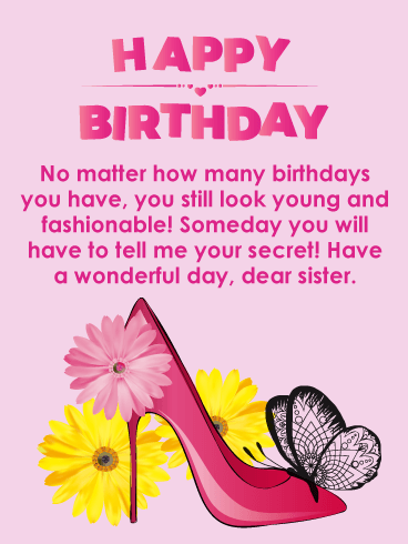 To my Dear Sister - Happy Birthday Card