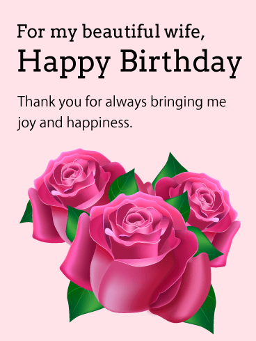 For My Beautiful Wife - Pink Rose Birthday Card