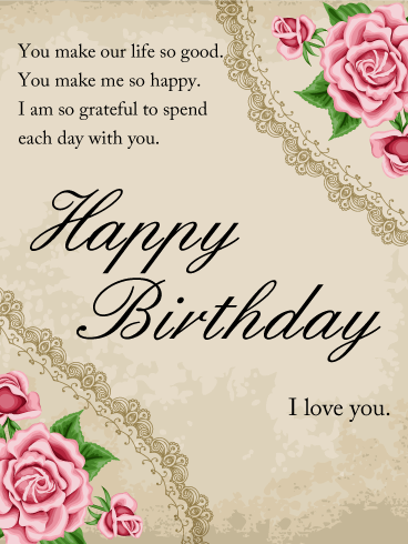 Elegant Greeting Cards Birthday Greeting Cards by Davia Free