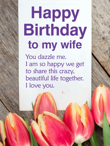 You Dazzle Me - Happy Birthday Card for Wife