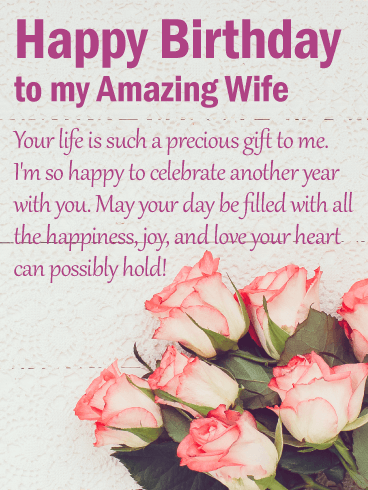You are a Precious Gift - Happy Birthday Card for Wife