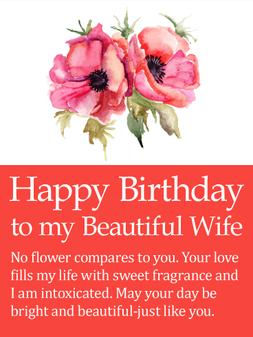 Your Love Fills my Life - Happy Birthday Card for Wife