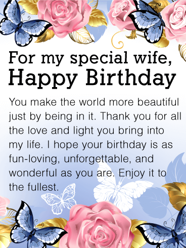 You Make the World Beautiful - Happy Birthday Card for Wife