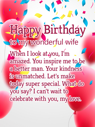 You Inspire Me Happy Birthday Card For Wife Birthday Greeting