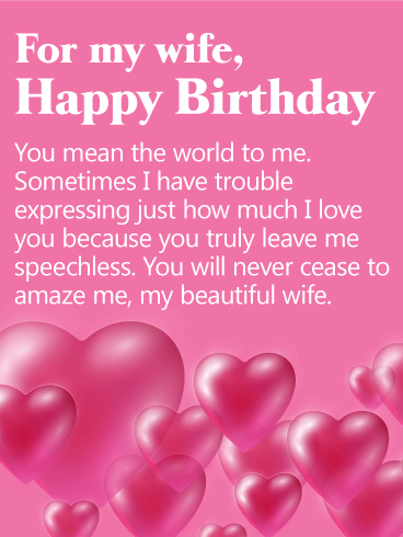 You Mean the World to Me - Happy Birthday Card for Wife