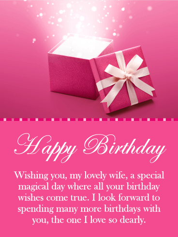 I Love You So Dearly Happy Birthday Card For Wife
