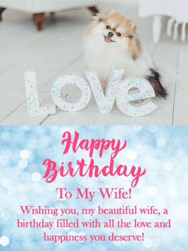 Loving Puppy Happy Birthday Card for Wife