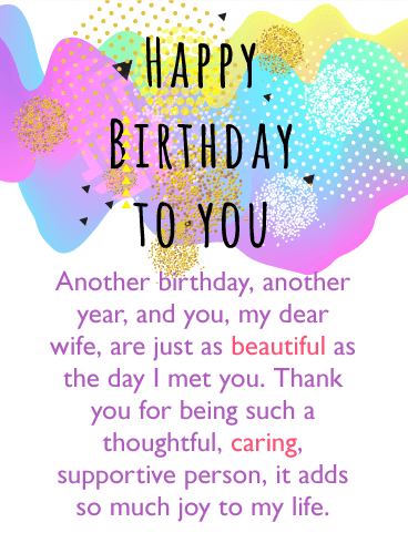 happy birthday to you another birthday another year and you my dear