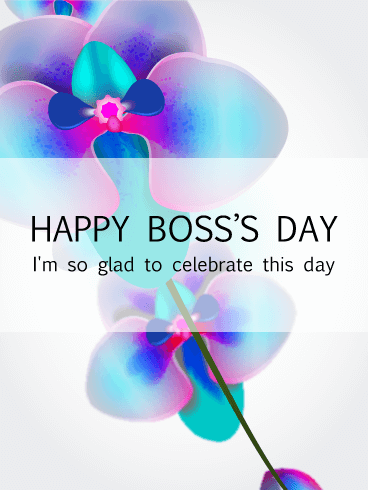 Boss's Day Elegant Purple Flower Card