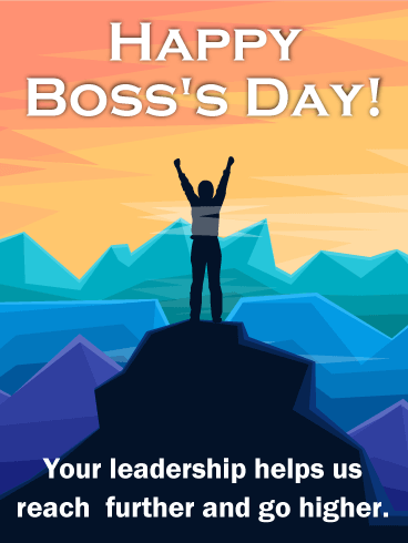To a Supportive Boss - Happy Boss' Day