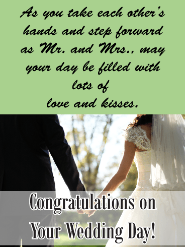 The newly married couple – Wedding & Engagement Cards