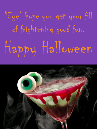 """Eye"" Hope You Get Good Fun! Funny Halloween Card"