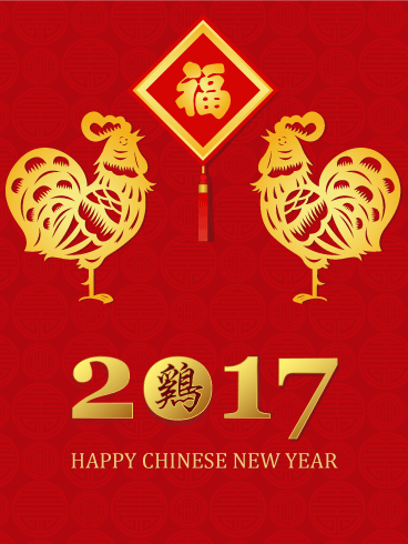 Rooster Year - Chinese New Year Card