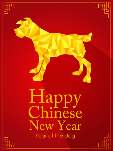 year of the dog red chinese new year card
