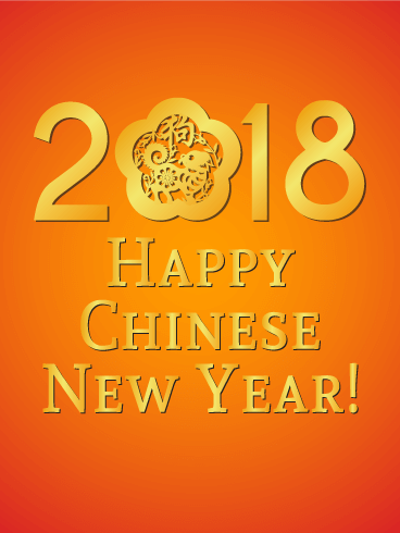 2018 happy chinese new year card - Happy Chinese New Year In Chinese