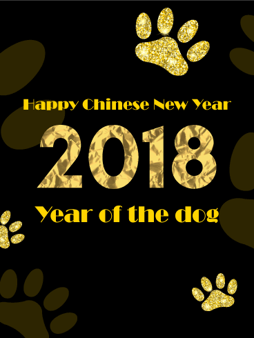 footprint chinese new year card 2018