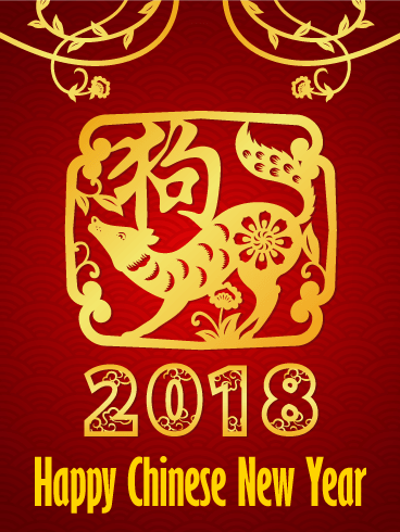 Dog Stamp Chinese New Year Card 2018
